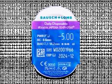 SofLens Daily Disposable (30db lencse) - Buborékcsomagolás előnézete